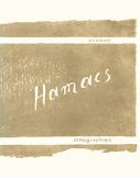 Hamacs - Shafic Abboud